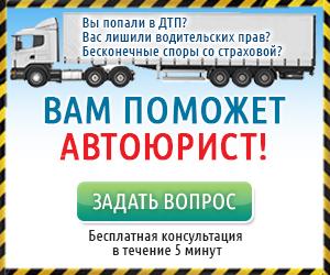 Черные номера на машине в России